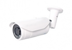Xavee 5MP HD Outdoor IP Bullet Motorize zoom